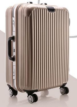 "trolley suitcase 24"" inch"
